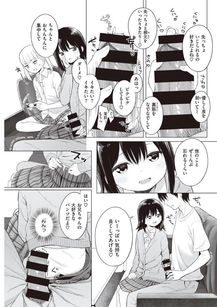 【明石六露:わがままアプリコット】