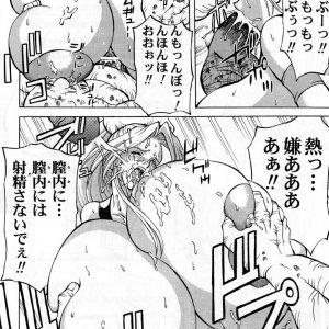 【エロ漫画】汚い男の集団に捕まってしまった金髪美女。男たちは欲望に任せて彼女を輪姦陵辱する。二穴挿入で膣やアナルに中出ししまくったり、イラマで口内射精したり、ぶっかけしたりと泣きわめく彼女を肉便器同様に扱う。