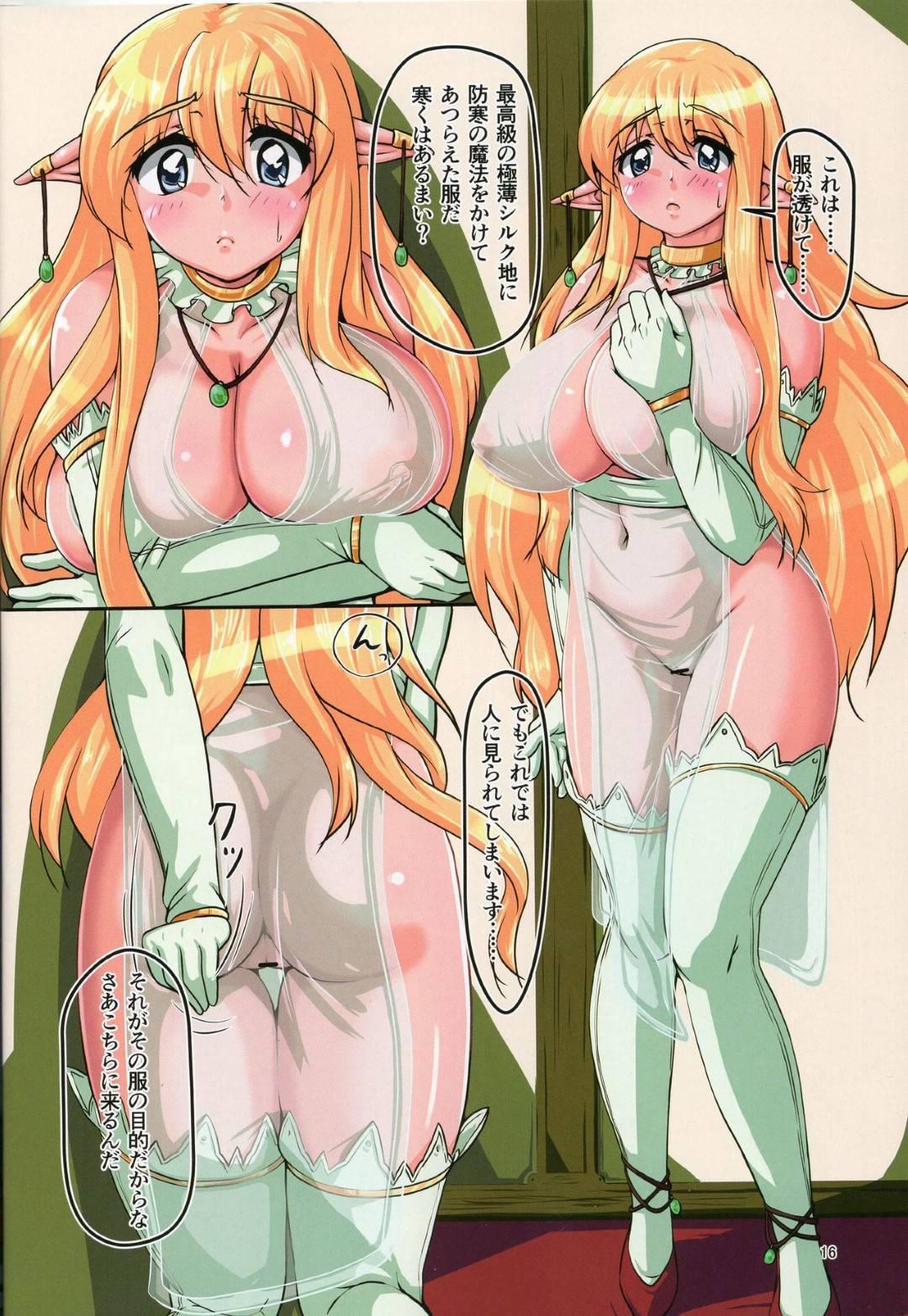 【エロ漫画】奴隷商人に捕まってしまい、男に売り飛ばされてしまった巨乳金髪エルフ。男は彼女を味見しようと、全裸の彼女と小屋でセックスする。強引にキスされた後、乳首を責められながらパイズリやフェラをさせられて大量に精子をぶっかけられる。その後泣いて抵抗する彼女に正常位で生挿入し大量中出し。