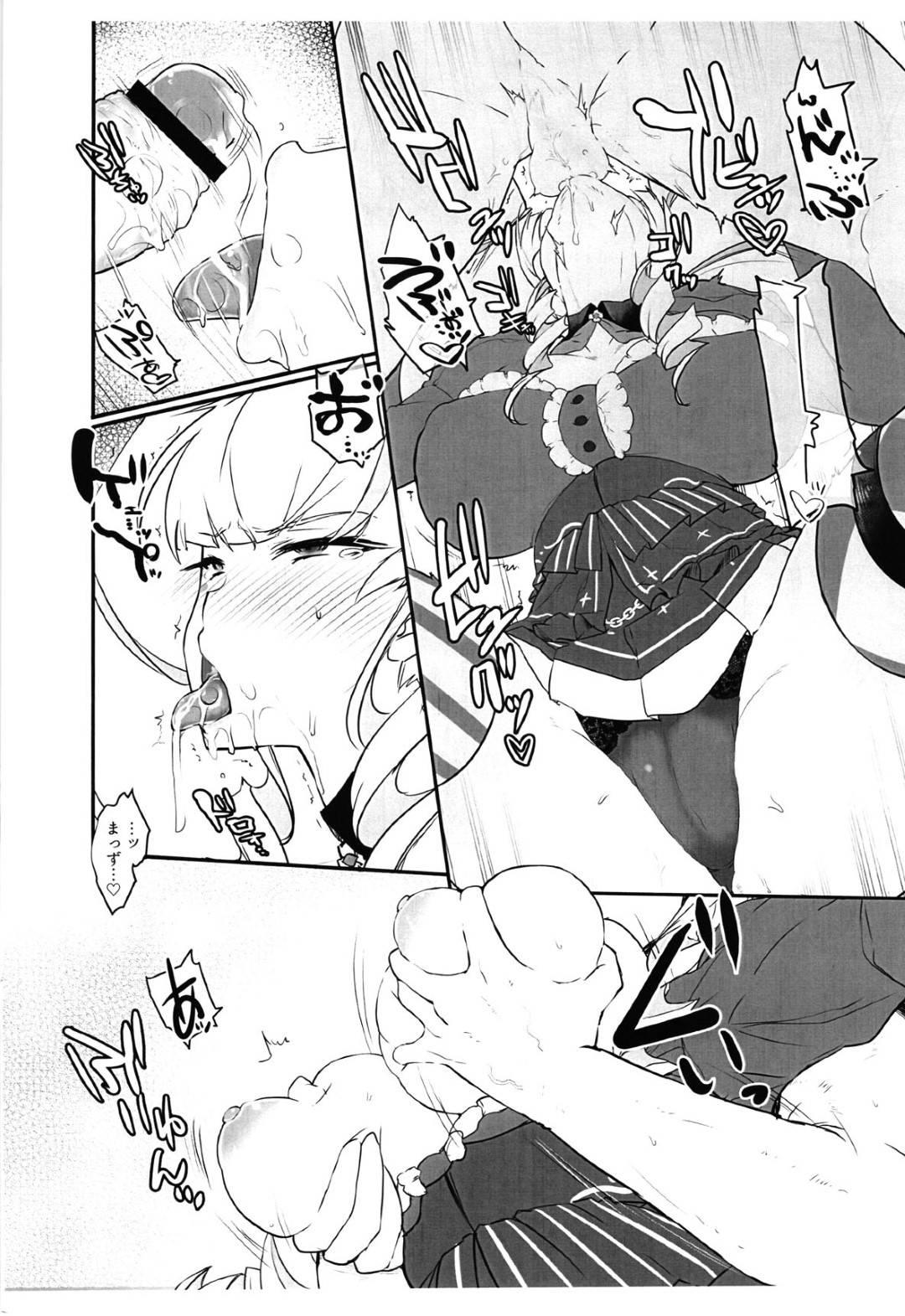 【エロ漫画】配信中にオタクのチンポを抜くことになってしまった巨乳お嬢様。皮の被ったチンカスまみれチンポをお掃除するようにバキュームフェラし、口内射精へと導く。それでもヤり足りない男は彼女の身体を持ち上げて駅弁でデカマラを生挿入する。アヘ顔でヨガりまくる彼女にガン突きしまくって更にはアナルも犯しまくる・