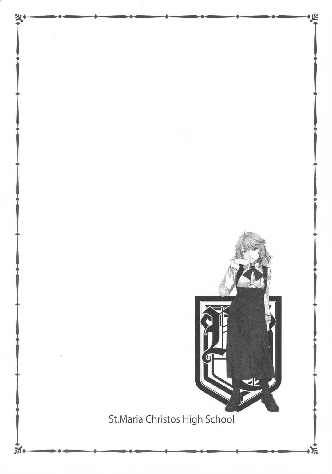 【エロ漫画】体育の授業中に学校の鐘によって催眠をかけられてしまったお嬢様学校の女子生徒達。常識を改変させられた挙げ句、理性を失った彼女たちはストレッチと称して女子生徒同士でディープキスしあったり、ディルドを使った疑似セックスでアヘ顔でヨガりまくる。