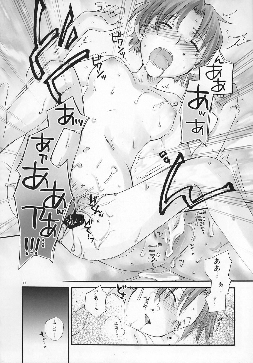 【エロ漫画】酒に酔った影響でランサーとエッチな雰囲気となってしまったバゼット。彼に押し倒されて全裸にさせられてしまった彼女はディープキスされたり、乳首責めされたり、クンニされたりと愛撫を受け、正常位や騎乗位などの体位で中出しセックス。