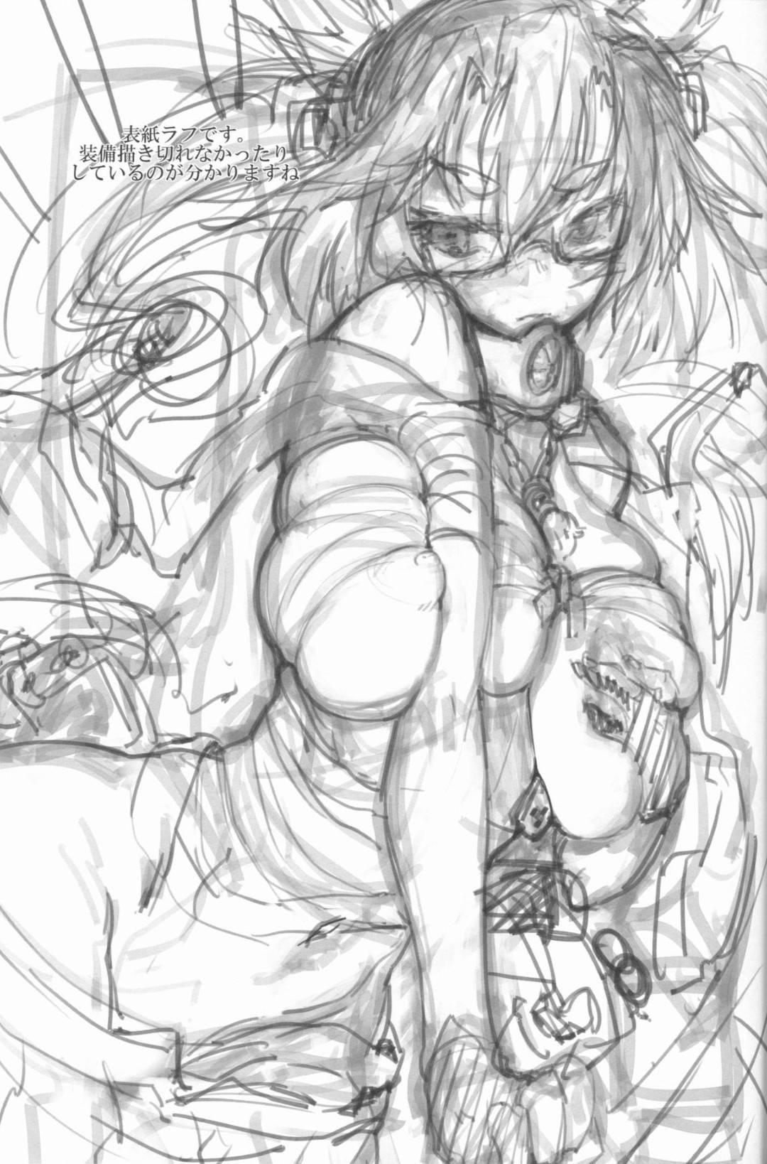 【エロ漫画】奥手な提督をセックスへと誘惑する小悪魔な武蔵。発情状態の彼女は戸惑う彼を強引に押し倒して唇を奪った後、フェラやパイズリで大量ぶっかけ射精させ、更には騎乗位でチンポを生挿入させる。