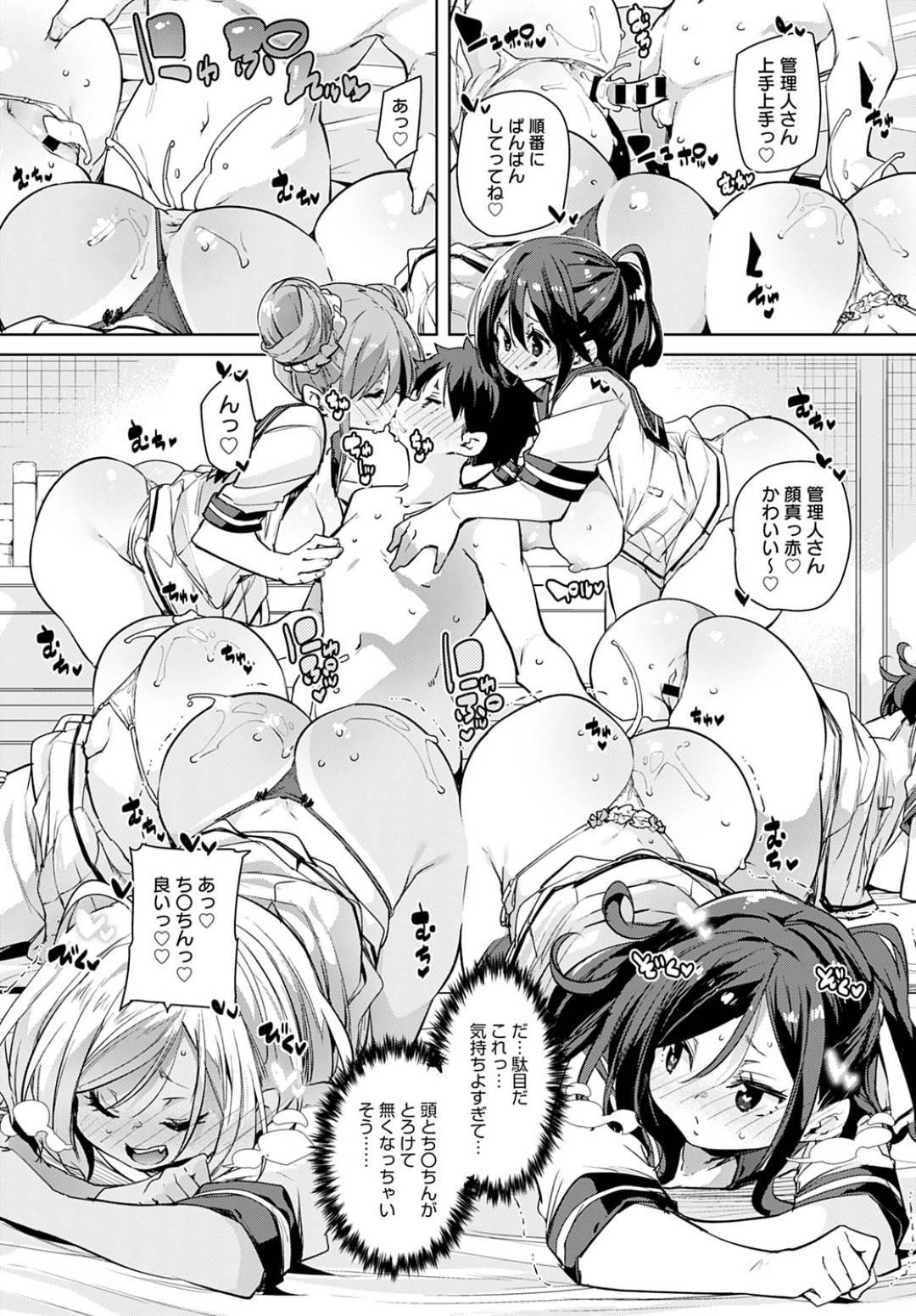 【エロ漫画】祖母の代わりに学生女子寮を管理する事になってしまった主人公の少年。ショタコンなJK達に迫られてエッチな事をする展開になったしまった彼は彼女たちにリードされるがままに乳首を舐め回したり、おっぱいを揉みまくったりし、更には素股までして大量射精する。