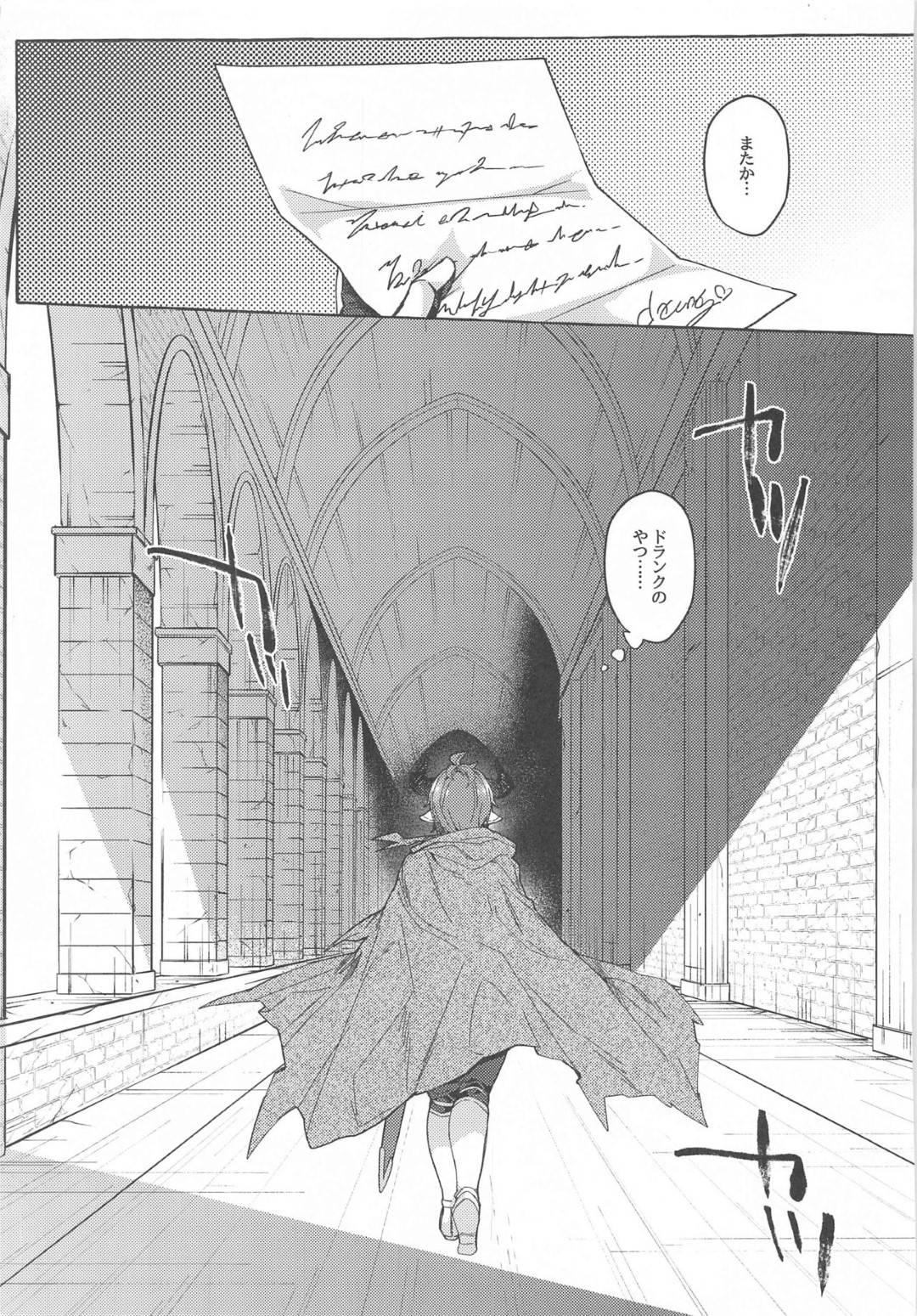 【エロ漫画】ドランクに宿で催淫魔法をかけられて抵抗する力を奪われてベッドに拘束されてしまったスツルム。ドSな彼に迫られた彼女は乳首を責められたり、手マンされたり、クンニされたりと全身を愛撫されて思わず潮吹き絶頂してしまい、そのままチンポをハメられてしまう。