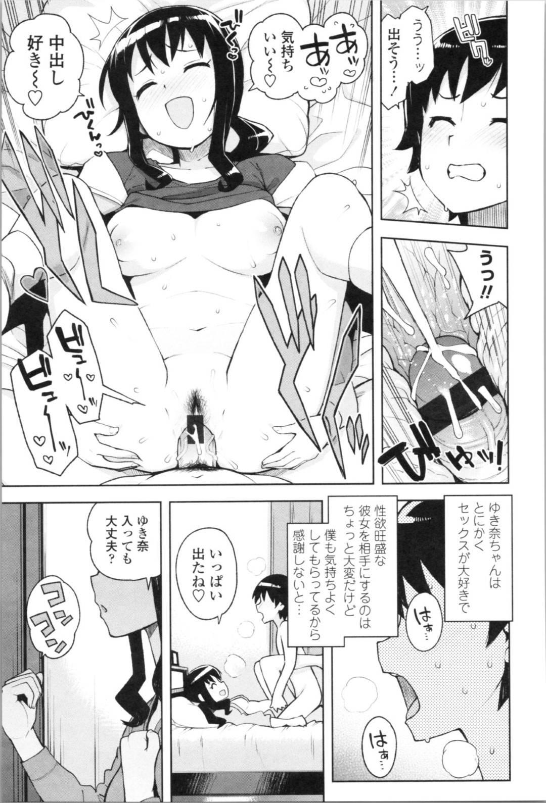 【エロ漫画】友人とセックスしているところを見られた事がきっかけでその友人の母とセックスする事になった主人公。部屋で二人きりになって発情した彼女は戸惑う彼にムチムチボディで誘惑し、尻を突き出してフェラし、中出しセックスまでおねだりする!