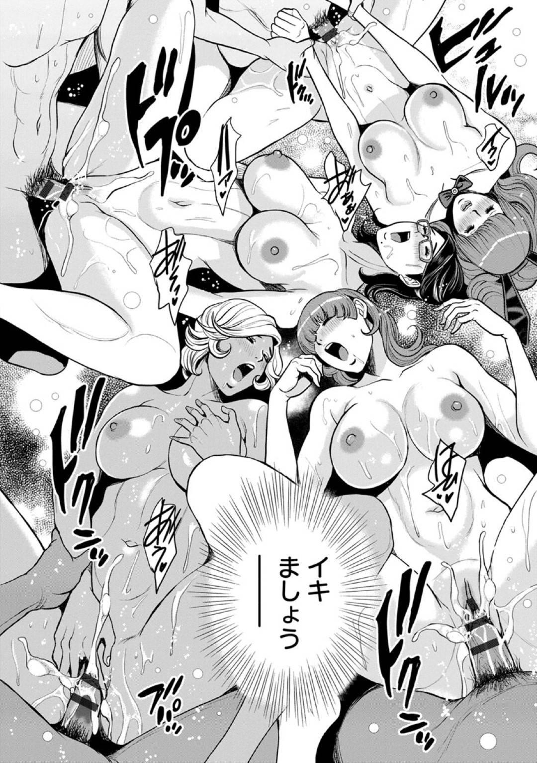 【エロ漫画】デパート社内の乱交パーティーに参加した社員のお姉さん達。全裸になった彼女たちは若い社員たちに取り囲まれてクンニや乳首舐めされたりし、フェラや手コキで次々と勃起チンポをご奉仕しまくる!更にはその後、ドMな専務の男に玉舐めやフェラ、アナル責めなどハーレムプレイを施したりとやりたい放題する。