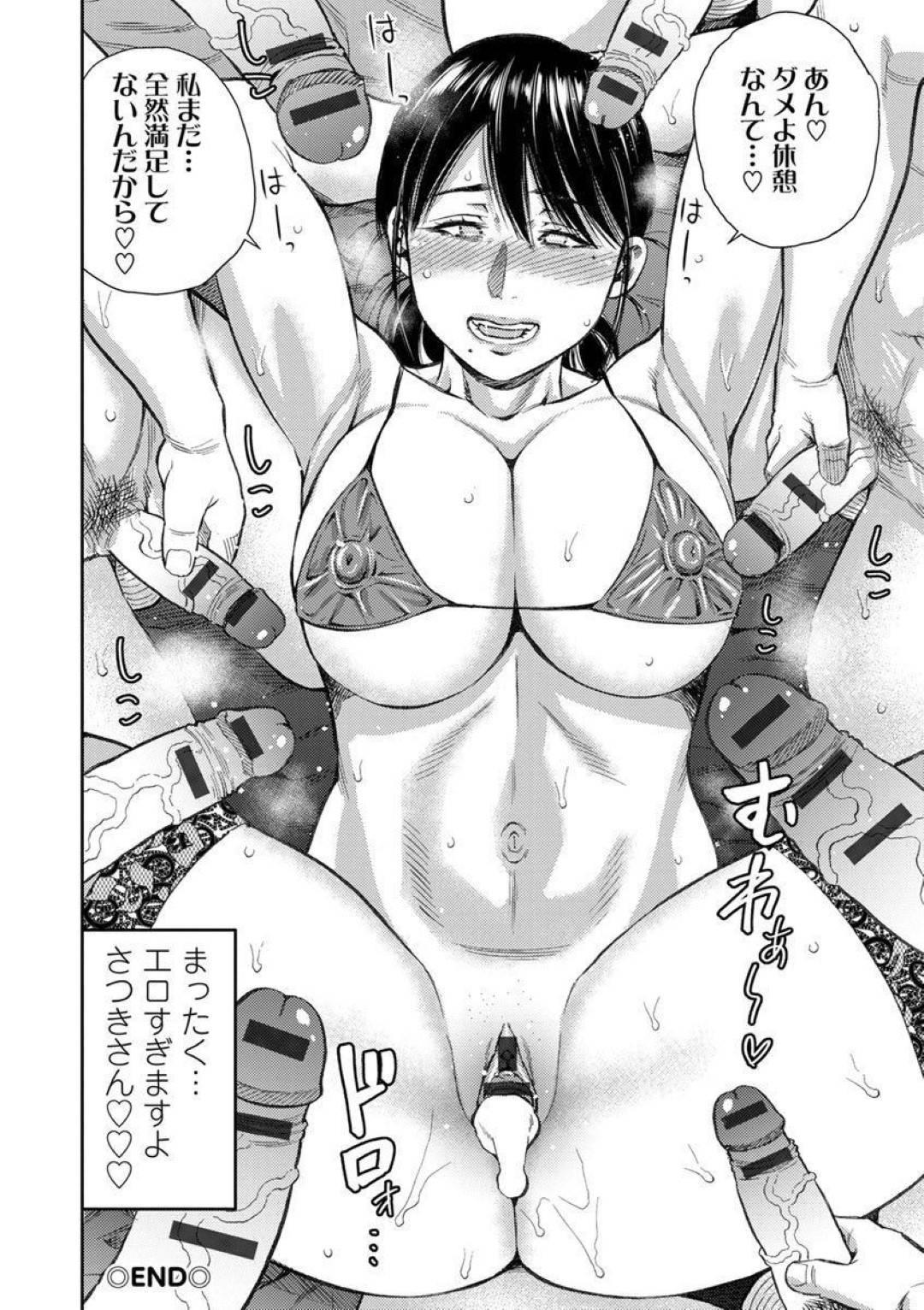【エロ漫画】近所に住む大学生に不倫現場を見られてしまった淫乱ムチムチ巨乳人妻。彼女は彼の部屋に訪れては口止めに彼とも不倫セックスを迫る!満更でもない彼は発情状態になった彼女にフェラされたり、中出しセックスしたりとヤりまくる!