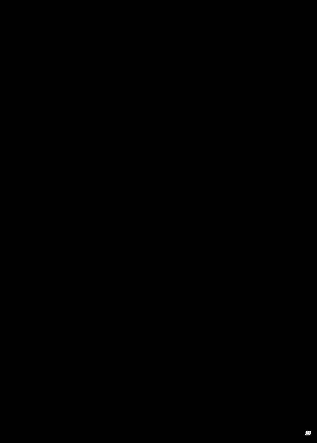 【エロ漫画】娘の彼氏とエッチな事をする関係になってしまったムチムチ爆乳母。淫乱な彼女は娘がすぐ近くにいるにも関わらず、こっそりとエロ衣装姿で彼にバキュームフェラしたり、パイズリしたりして大量射精させたりする!