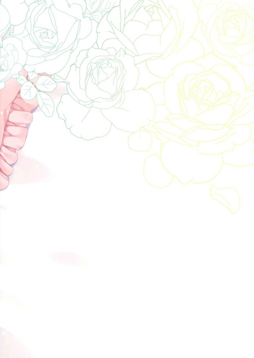 【エロ漫画】帰宅してきた彼氏である主人公とイチャイチャするスレンダーお姉さん。彼にディープキスをされてすっかりエッチな雰囲気になってしまった彼女はそのままイチャラブセックスする!