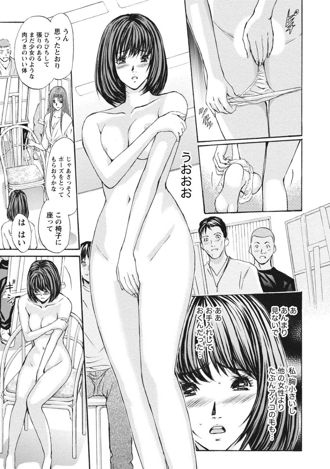 【エロ漫画】急遽ヌードモデルをする事となってしまったスレンダーな美大JD。先輩の頼みを断りきれず、渋々大勢の目の前で全裸のままいろんなポーズをさせられる羞恥プレイを受ける!