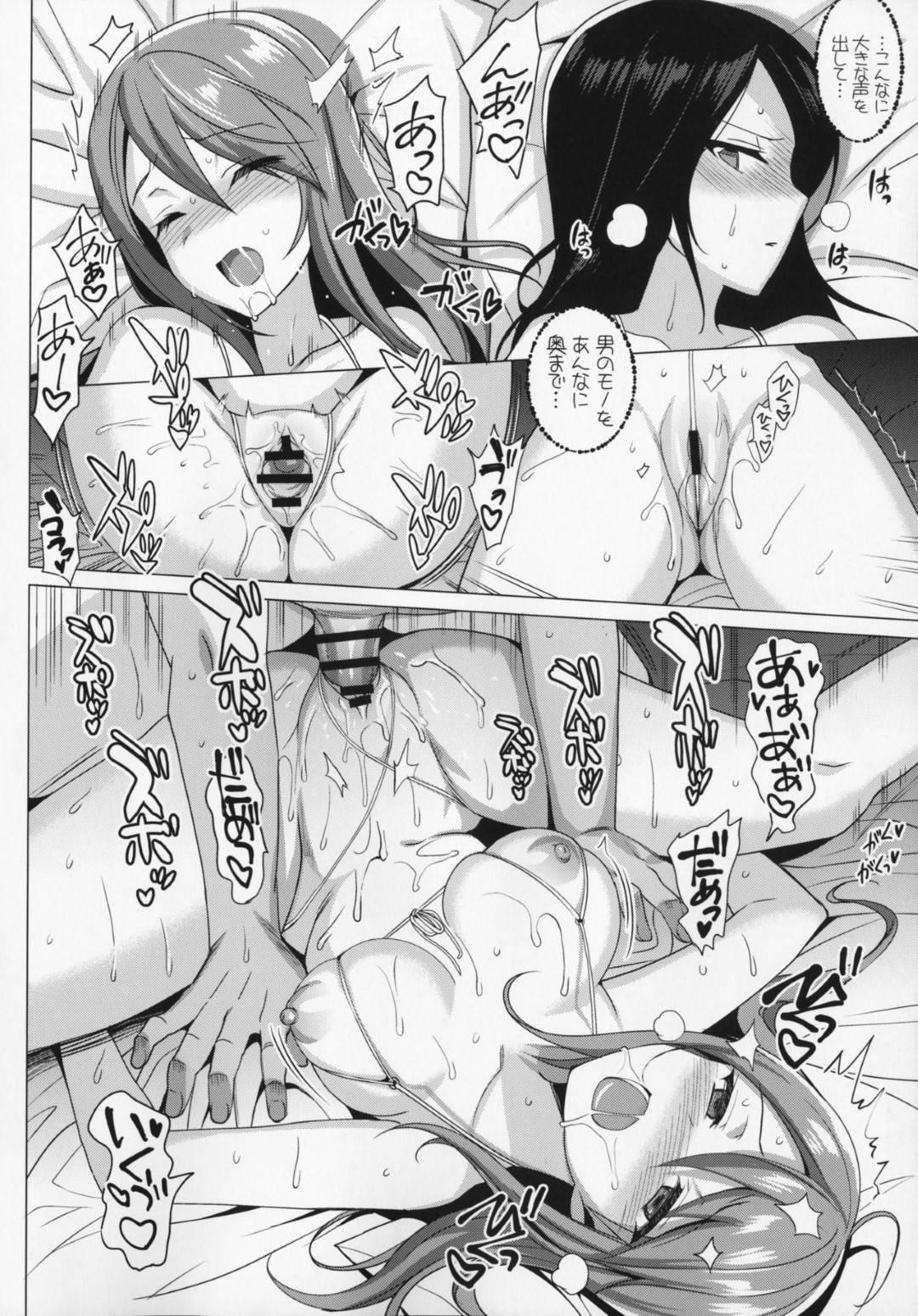 【エロ漫画】スポンサーの男から支援を受けるため、男を奪い合うように枕営業するミカとノンナ。2人は彼を囲んではダブルフェラしたり、ディープキスしたりとご奉仕した挙げ句、代わる代わるチンポを生挿入される!