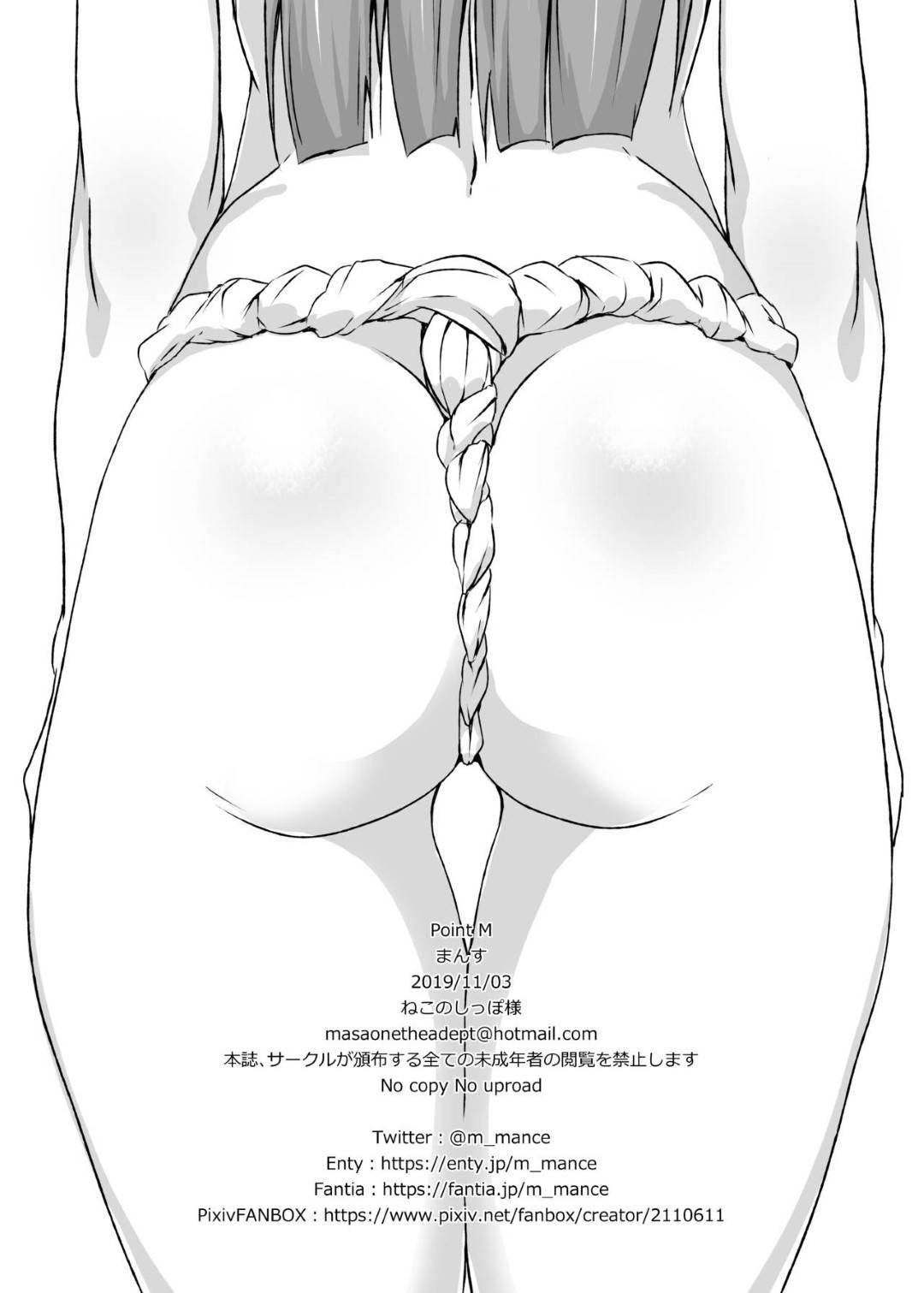 【エロ漫画】企画で奇祭があるという噂の村へと訪れたアイドルの琴葉。村人たちに神社の本殿へと連れ込まれた彼女はそこで神事と称されて乱交セックスする羽目になってしまう!