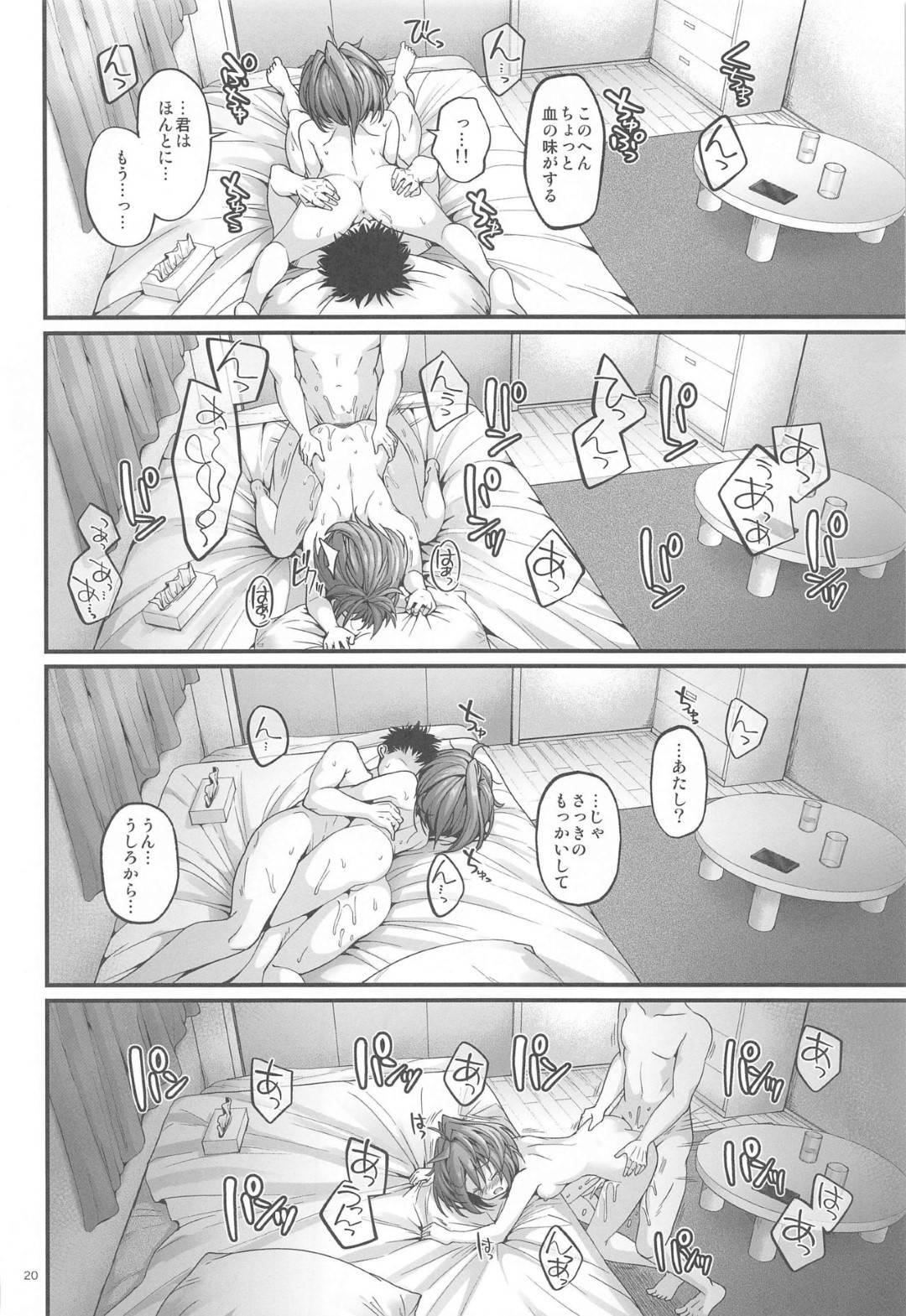 【エロ漫画】提督の部屋へと上がりこんだシェフィールド。2人きりの部屋で何も起きないはずもなく、エッチな雰囲気となった2人はそのまま勢いに任せてイチャラブセックスする!