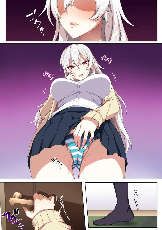 【エロ漫画】同級生の根暗男子とエッチな事をする淫乱ギャルJK達。彼女たちは彼のビンビンな勃起チンポに興味津々な様子で、フェラ抜きしたり何度も生ハメセックスしたりする!