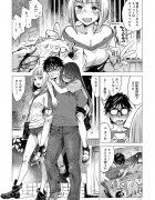 【エロ漫画】彼女の友達に浮気を疑われ、彼女友達と性欲処理セックス【浮気と性欲処理は違う!】